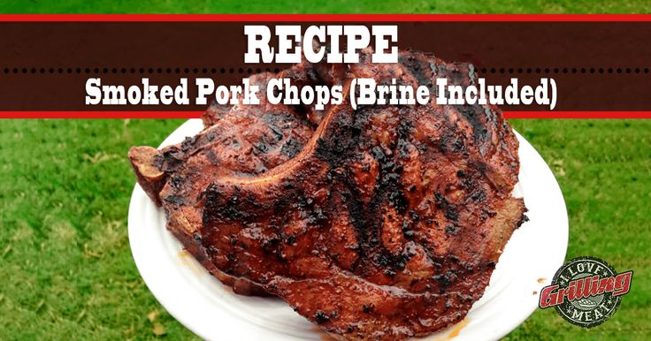 A simple smoked pork chops recipe that delivers the goods every single time you'll cook it. This family favorite is almost certain to make...