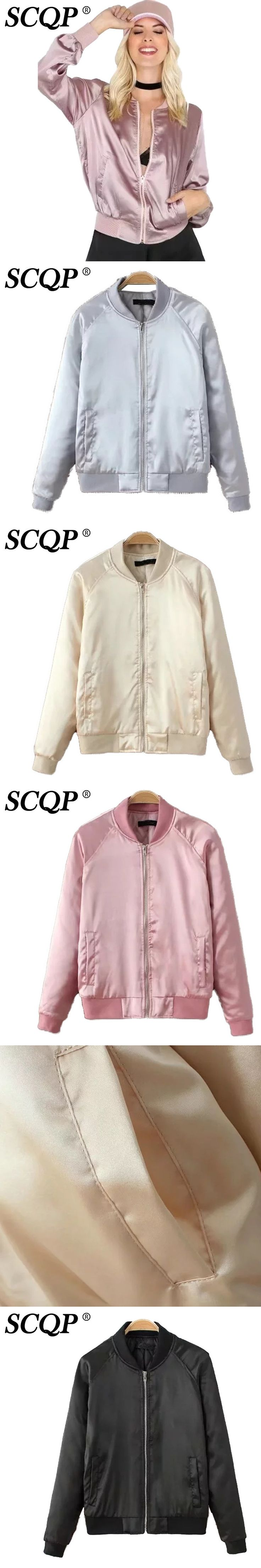 SCQP New Fashion Solid Long Sleeve Baseball Jacket Zippers Pockets Slim Satin Bomber Jacket Streetwear Spring 2017 Jackets Women