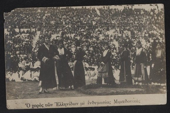 GREECE ATHENS STADIUM MACEDONIA FOLK DANCERS POSTCARD CENCORED WW1 MILITARY POST. http://m.ebay.com/itm/GREECE-ATHENS-STADIUM-MACEDONIA-FOLK-DANCERS-POSTCARD-CENCORED-WW1-MILITARY-POST-/350524327806