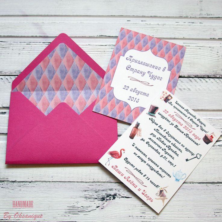 """Купить Приглашение на свадьбу в конверте """"Алиса в Стране Чудес"""" - брусничный, сиреневый, фиолетовый, розовый"""