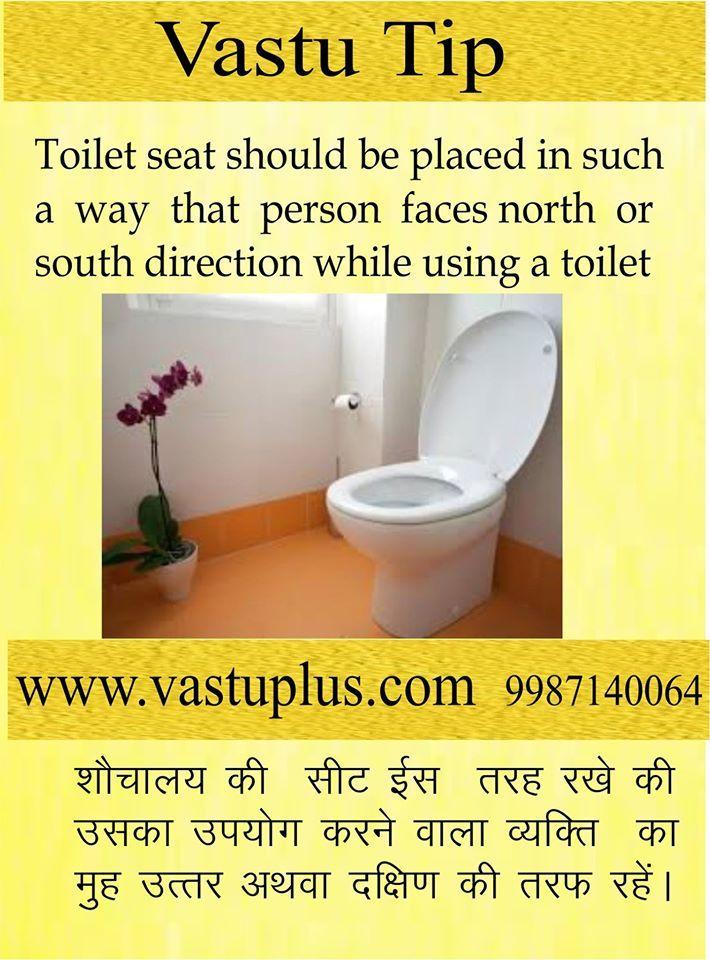 Vastu tips by www.vastuplus.com