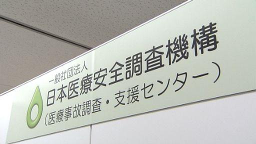 Notizie TV Asahi   TV Asahi