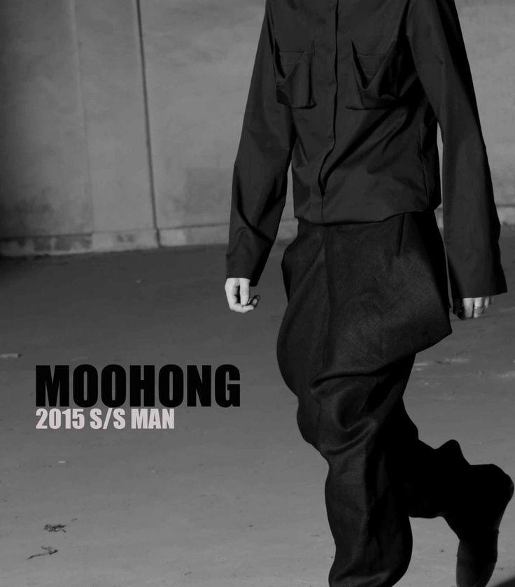 MOOHONG SS15 MENS LOOKBOOK - Deux Hommes Magazine