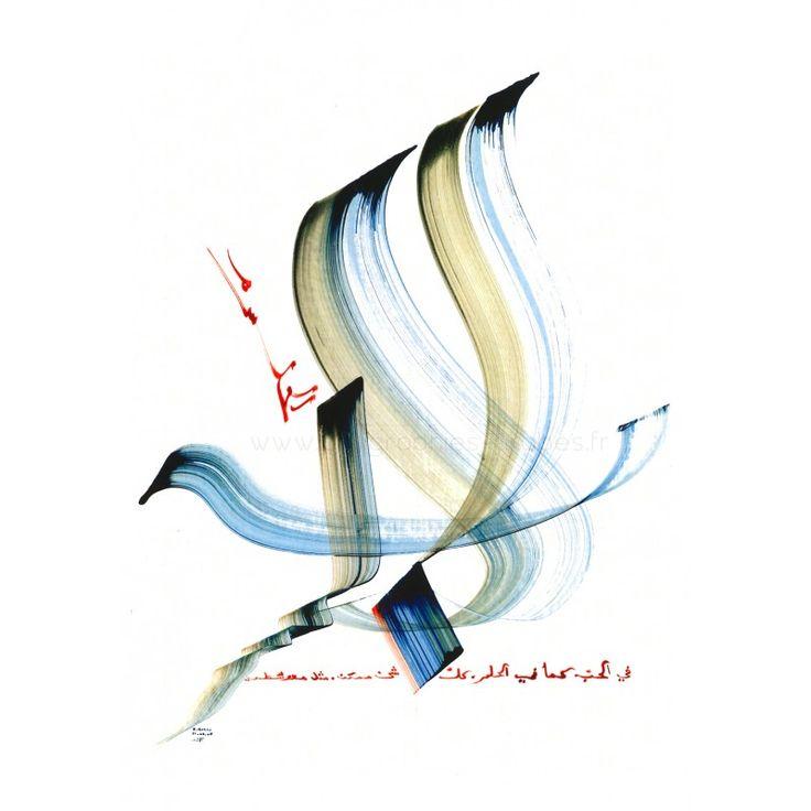 Calligraphie Arabe - Rêve & Amour