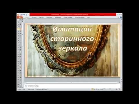 Трансляция (2017-02-17) - YouTube