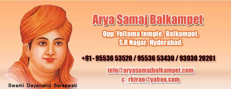 Arya Samaj Hyderabad. We provide a complete range of marriage like love marriages, court marriages, Inter religion Marriage Certificate related services.  arya samaj, ravi kiran,  D.no:7-1-268/2, opp; yellamma temple, balkampet,  hyderabad - 500 016, rkarya369@gmail.com, http://www.aryasamajbalkampet.com/, 9393020261, 9553653520, 9553653430.