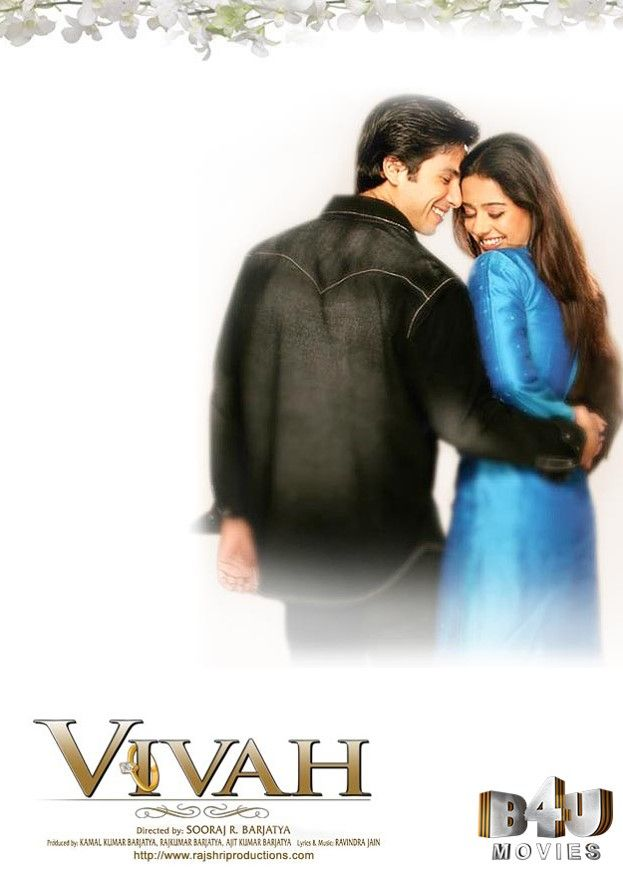 vivah movie  for mobile mp4 player