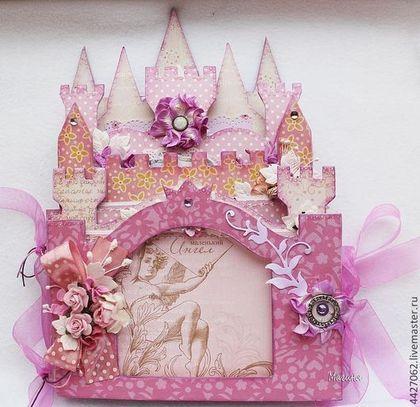 Альбом замок для Маленькой принцессы - розовый,альбом для фото,альбом ручной работы