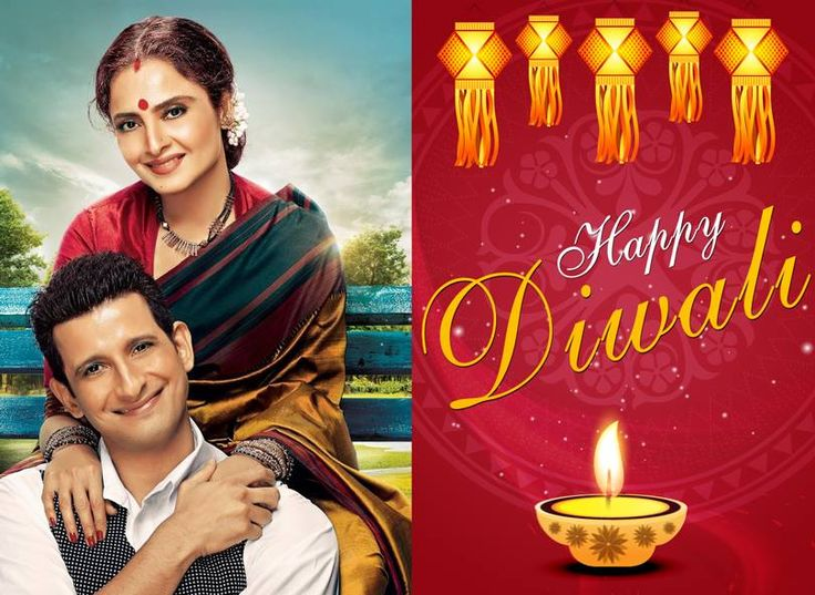 Wishing everyone a very Happy and a Super #Diwali! May this Diwali fill your hearts with happiness always!