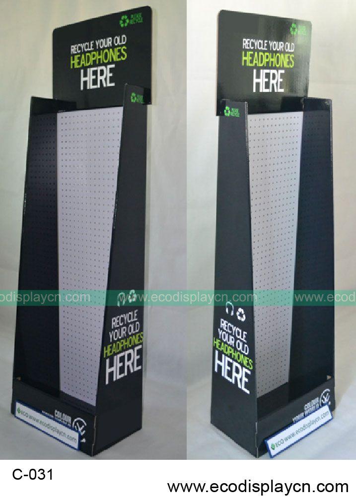headphone cardboard pegboard display