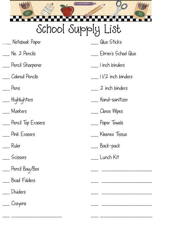 School Supplies List Template