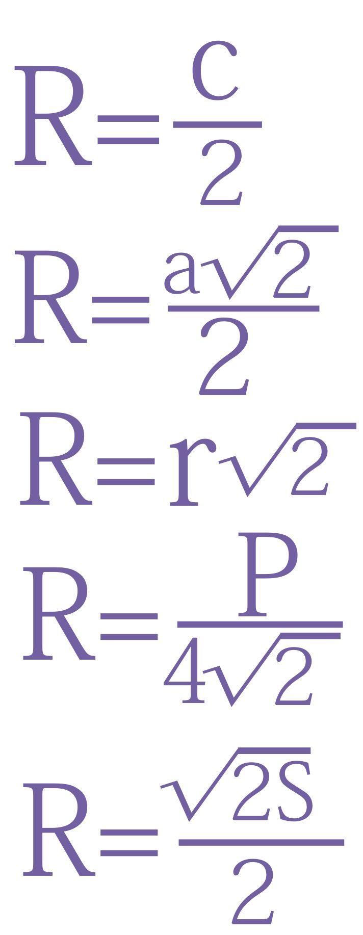 Радиус описанной окружности квадрата