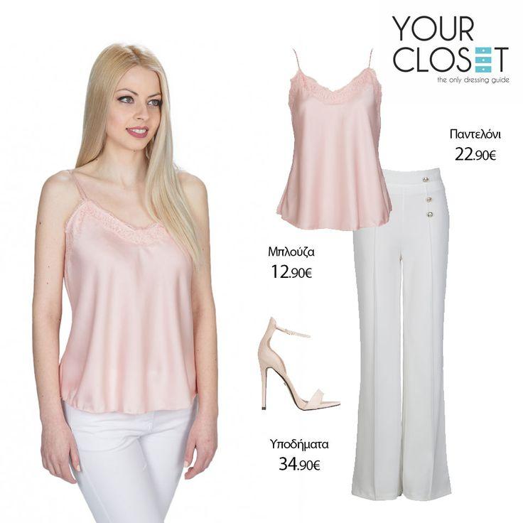 #Άνοιξη / Καλοκαίρι 2017: Το #ροζ πρωταγωνιστεί! #fashionlover #getthelook #eshop #fashionblogger #fashionista #pink #lingerie #top #shoes #style #stylish #lookoftheday #new #spring #newcollection #ss17