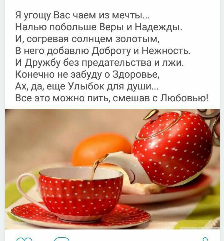 Будьте счастливы! ! !