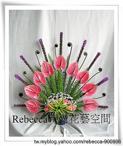 花藝教學作品圖片欣賞--扇型花型 @ Rebecca時尚花藝空間 -- 德國B.W.S.花藝學院 :: 隨意窩 Xuite日誌