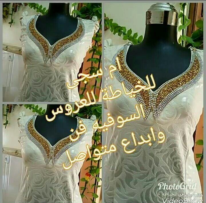 Gelatine Couture