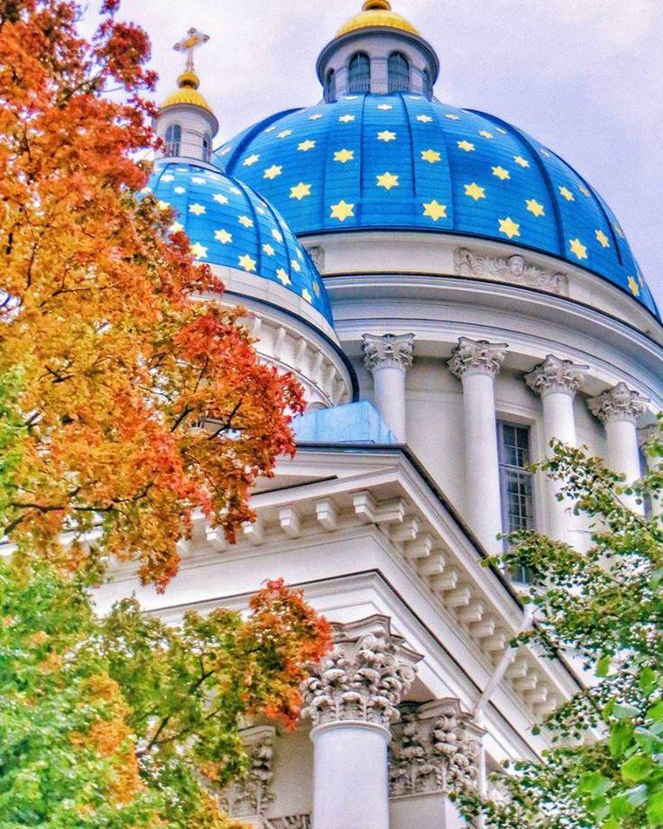 Bright autumn colours of Saint Petersburg, Russia