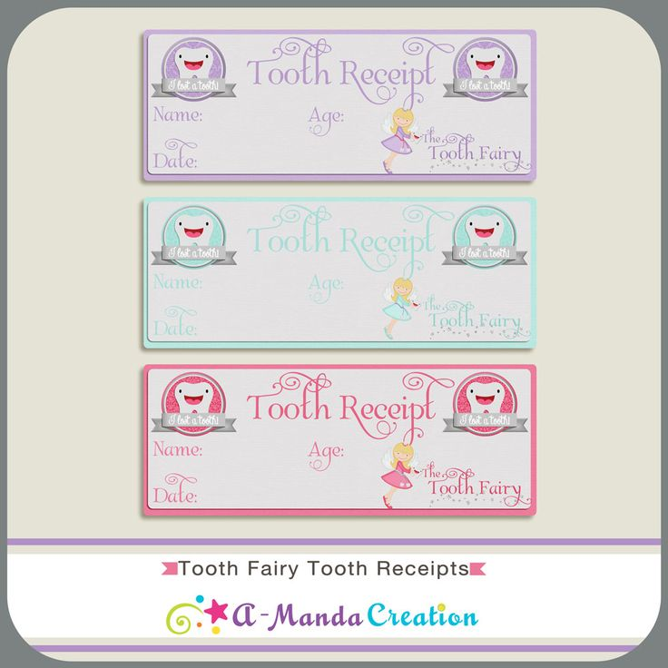 Printable Tooth Receipts for the tooth fairy to leave under the pillow when she collects a tooth!
