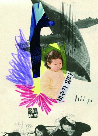 Dailycollage :Youth      1 Feb,16