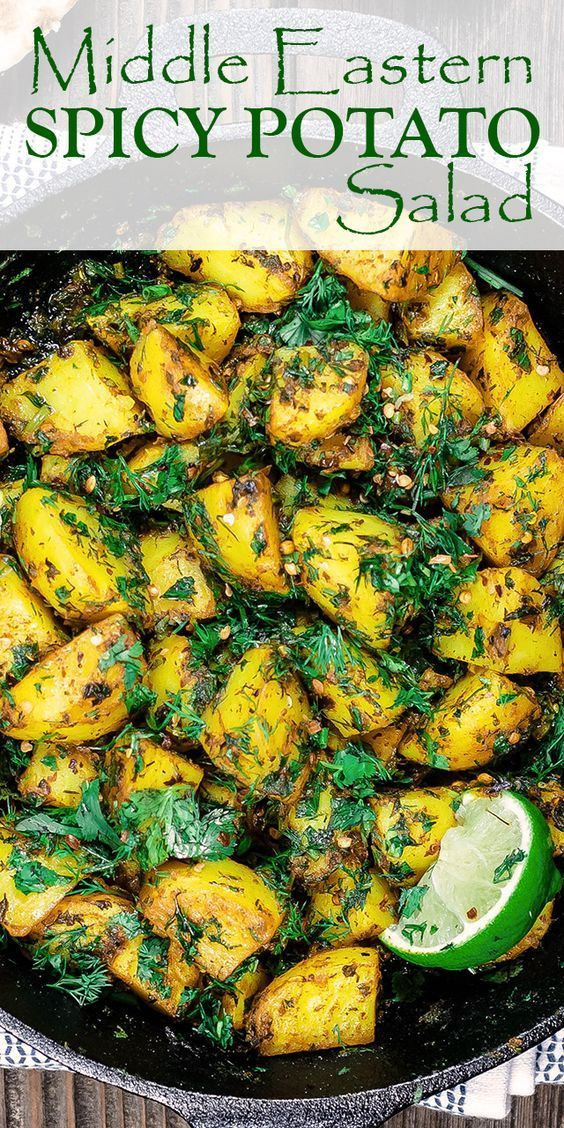 Middle Eastern Spicy Potato Salad Recipe.