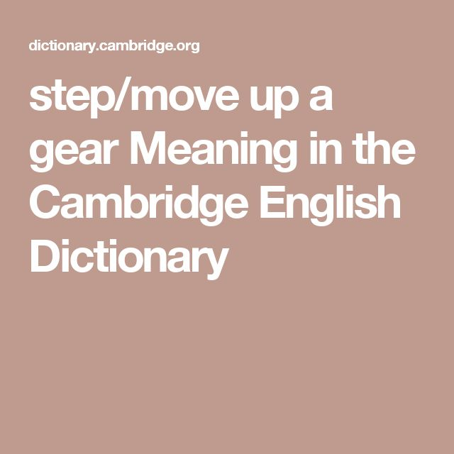 step/move up a gear Meaning in the Cambridge English Dictionary