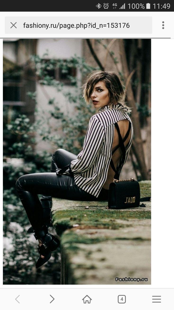 Блузка контрастная полоса + кожаные штаны