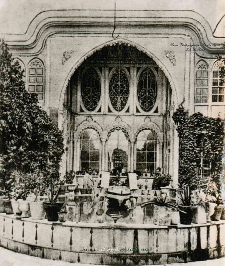 Damascus Syria The Palace Of Murad Agha Al Quwatli Unfortunately This Historical Palace Had Been Completely Destroyed In 1 Damascus Syria Syria Historical
