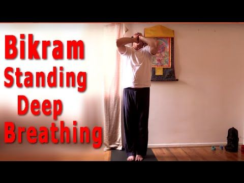 Standing Deep Breathing (STB) Bikram Yoga with John Golterman https://youtu.be/nnNJoRLJG9E Standing Deep Breathing (STB) Bikram Yoga with John Golterman The Standing Deep Breathing Pose is the first posture performed during any Bikram Yoga session before the main 26 postures. Purposes & Benefits This pose is performed to help transfer as much oxygen to your muscles and organs as possible to expand your lungs and to help put your mind at ease as well as increase your focus. It will also help…