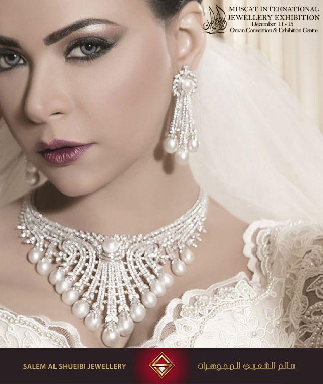 مع أكثر من 25 سنة من التميز مجوهرات سالم الشعيبي هي للنخبة التي تصر على التميز يطلق المنافسون عليها مجوهرات الملو Diamond Necklace Pearl Necklace Necklace