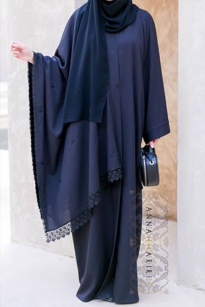 A Cover Up Abaya for special religion occasions such as Omrah, Hajj or simply your everyday prayers.