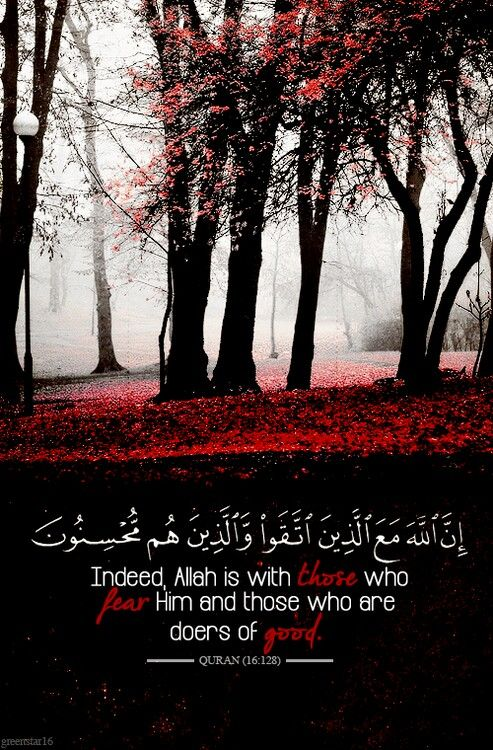 Allah is with the doer of good.