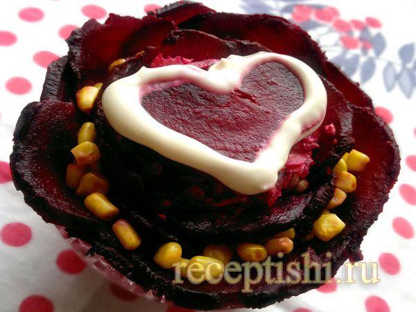 Салат Цветок любви из свеклы