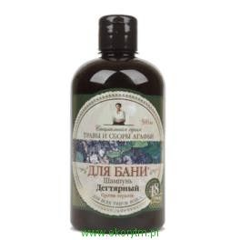 Szampon ziołowy dziegciowy na łuszczyce 500 ml Bania Agafii