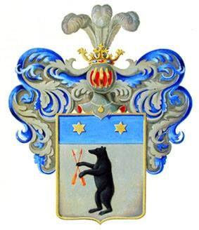 Coat of arms for the Circassian family Ber, Berov, Беров, Kabardians, Kabardian families, Circassian heraldry, Circassian shields, Circassian coats of arms, Circassian family emblems, crest, motto, logo, Çerkes aile armaları, Çerkes kalkanı, Çerkes heraldik, Çerkes sülaleler, Çerkes sembolleri, Adyghe, Adige, Kabardey, Kabartay, Circassian crown, Circassian order, bear, stars, arrows, ok, yıldız, ayı