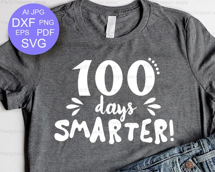 Excited to share the latest addition to my #etsy shop: 100 days smarter ! SVG DXF Back to school Svg Teacher Svg 100 days of school svg T- Shirt Svg 100th day of school Cut file Cricut Silhouette http://etsy.me/2DX70dV #supplies #black #kidscrafts #yes #100daysofschool