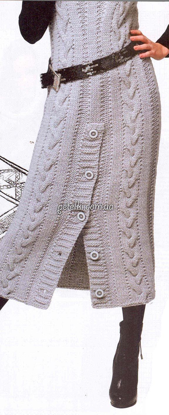 vestido de verano cálido y trenzas LIC. La descripción del esquema de tejido de punto