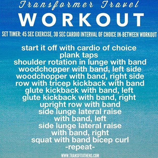 Clean the slate - Today is the day for a fresh start!! Transformer Travel Workout!!! Here's a great workout for if you're traveling or need a quick home workout! Set an interval timer for 10 rounds of 45 seconds strength & a 30 second cardio interval. It will take you 20 minutes to complete. You'll get cardio and strength training in this total body workout! Try jump rope or squat jumps as your cardio interval! Challenge yourself here! Today can be your best day!