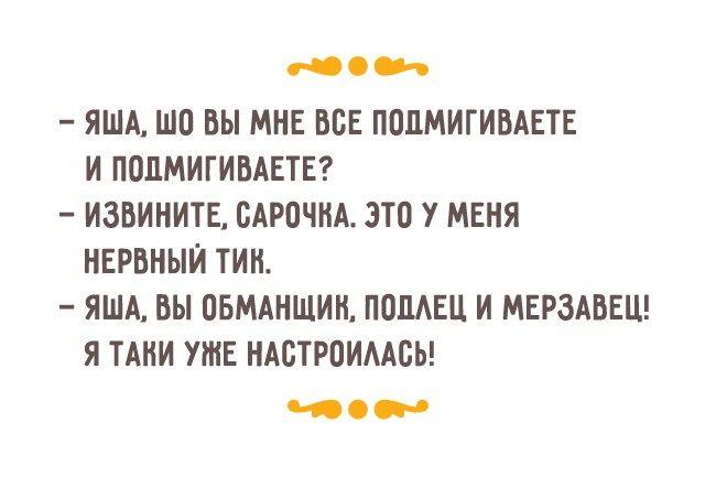 диалоги которые можно услышать только в Одессе