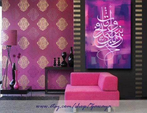 354 best Islamic wall art images on Pinterest | Arabic calligraphy ...