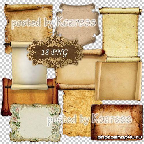 Клипарт на прозрачном фоне - Старая бумага, свитки
