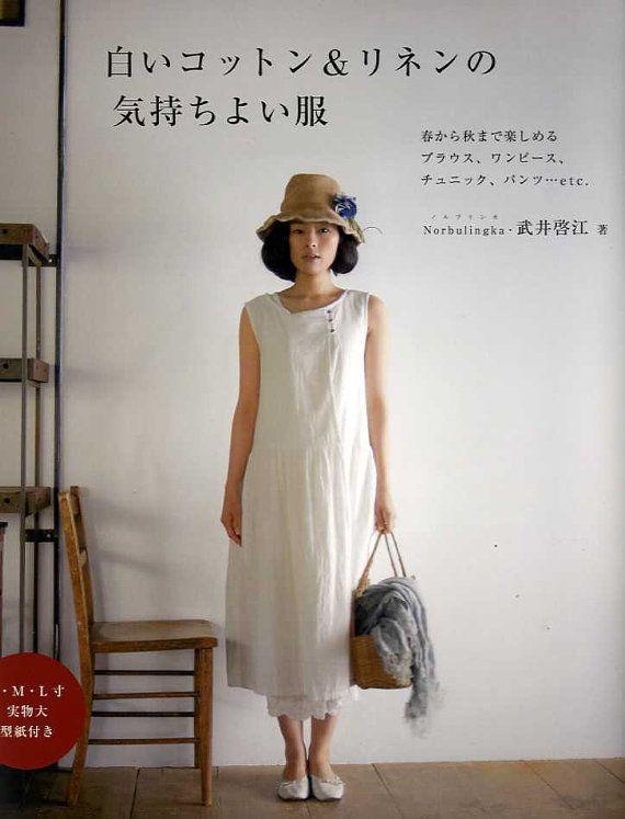 Bianco di lino e cotone vestiti comodi - libro di artigianato giapponese
