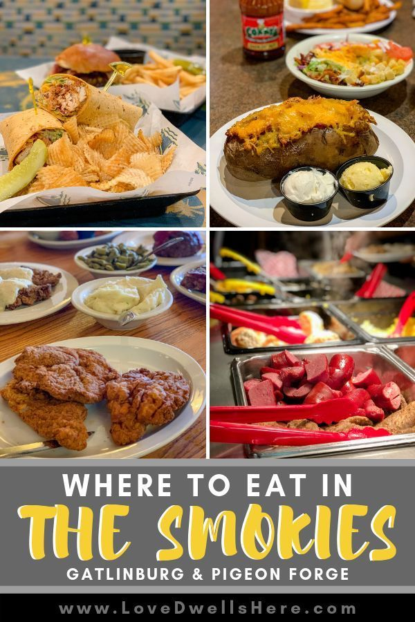 Best Places To Eat In The Smokies In 2020 Gatlinburg Tennessee Vacation Places To Eat Smokies