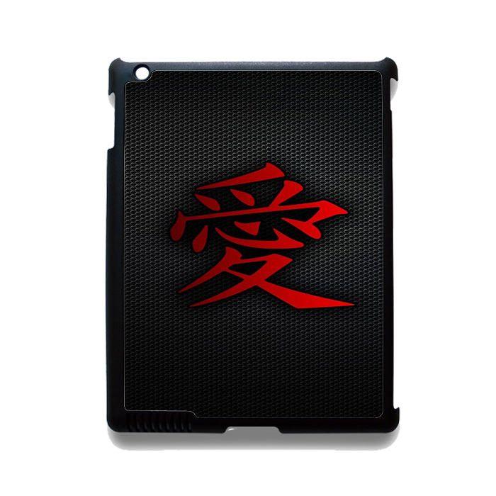 Carbon Japanese Kanji Love TATUM-2397 Apple Phonecase Cover For Ipad 2/3/4, Ipad Mini 2/3/4, Ipad Air, Ipad Air 2