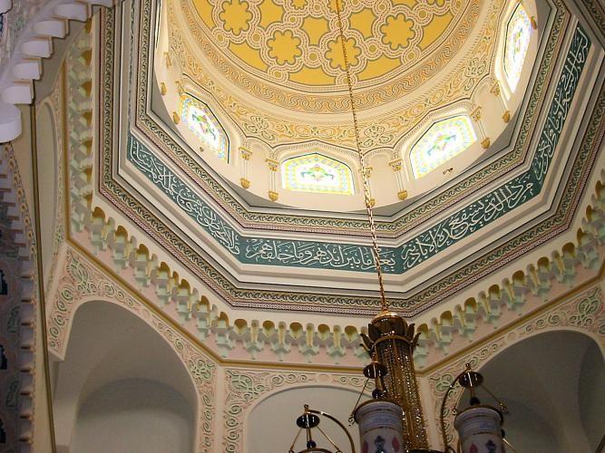أجمل ديكورات قبب جبس للمساجد أجمل ديكورات قبب جبس للمساجد العديد من الناس يبحثون عن ديكورات قبب للمساجد لهذا أتين Valance Curtains Decor Home Decor
