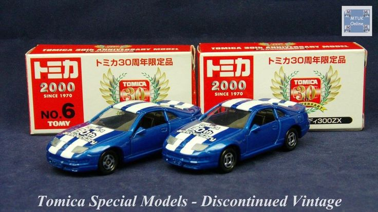 TOMICA 015E NISSAN FAIRLADY 300ZX Z32   1/59   30th ANNIVERSARY   2 MODELS