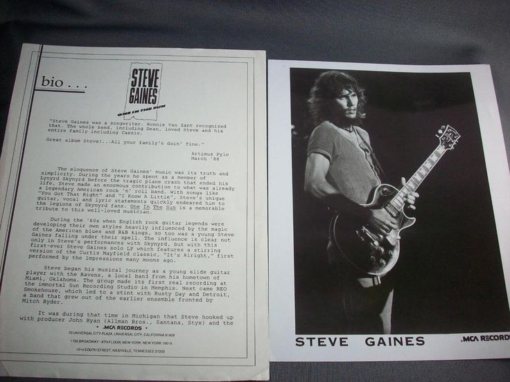 Steve Gaines, Danny Gatton, Promotional Biographies and Promotional Photos