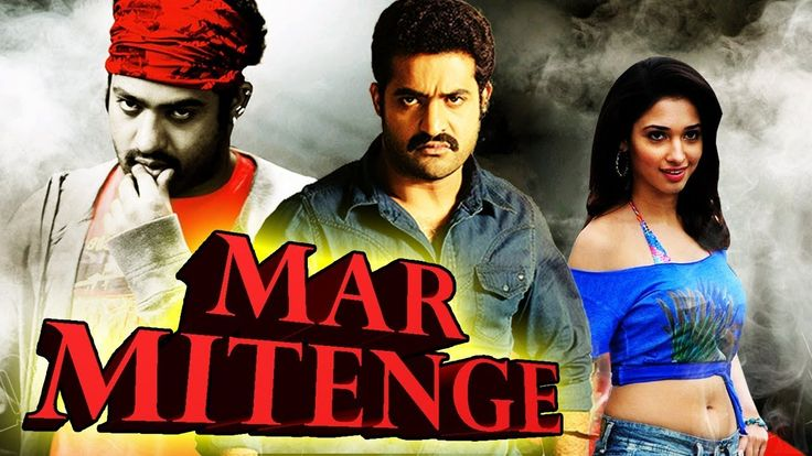 nice Mar Mitenge (Oosaravelli) 2017 Full Hindi Dubbed Movie | Jr NTR, Tamannah Bhatia, Payal Ghosh