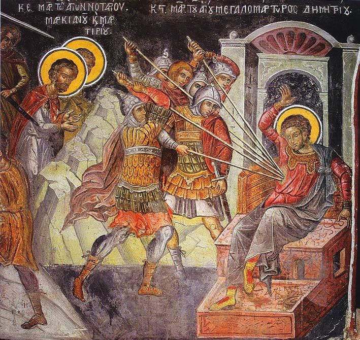 Martyrdom of St. Demetrios  Fresco by the hand of Theophanes of Crete. 1535-1541. Mt Athos. Great Lavra
