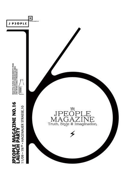J People Magazine