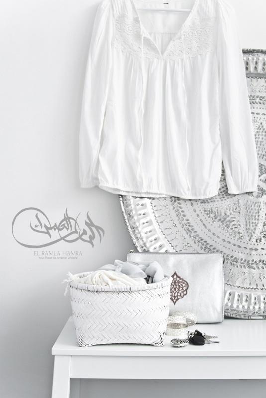 Exotic white. El Ramla Hamra